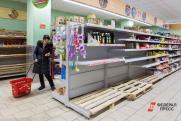 «Смыслы недели»: «гречневая» паника, карантинные меры и годовщина возращения Крыма