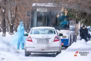 Отменяют мероприятия и закрывают университеты. В Екатеринбурге усилили меры предосторожности из-за коронавируса