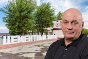 «Нас травят». Как заводы бенефициара Шмотьева влияют на экологию уральских городов?
