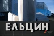«Ситуация немного разная». Юрист о том, почему «Ельцину нельзя, а Путину можно»