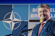 Против Порошенко возбуждено дело за «политическое преследование»