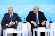 «Допущен формальный подход». Правительство выделило половине российских регионов деньги на благоустройство