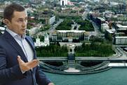 Подкаст «Голос регионов»: перемена мест слагаемых по-иркутски