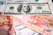 «В случае паники «100 рублей за доллар» – это возможно. Но не долго». Эксперт о пессимистичных прогнозах