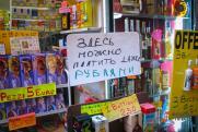 «Шансы на возвращение курса рубля к привычному уровню равны нулю». Эксперт о новых экономических реалиях