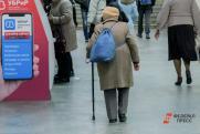 «Реальный размер пенсий в России с каждым годом будет снижаться, как и прежде». Эксперт о поправке в основной закон
