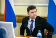 Куйвашев лично возглавил оперштаб по борьбе с коронавирусом