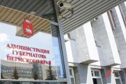 Николай Иванов назначен и. о. замглавы администрации прикамского губернатора