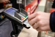В Прикамье количество операций с платежными картами выросло на 20 процентов за год