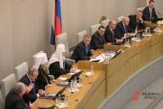 Без информационного шума. Рейтинг депутатов Госдумы СКФО за март 2020 года