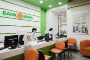 Экс-главе банка «Югра» Алексею Хотину продлили домашний арест до июля