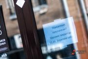 Эксперты в режиме онлайн дадут бизнесу советы по выживанию в период коронакризиса