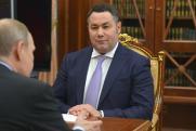 Самоизоляция в Тверской области продлится до 30 апреля