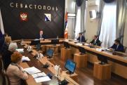 В правительстве Севастополя рассказали о поддержке бизнеса в условиях пандемии коронавируса