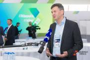 В полуфинал конкурса «Лидеры России. Политика» прошли более 500 человек