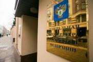 Генпрокуратура проверит СМИ на достоверность информации о взрыве в доме в Магнитогорске