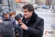 Высокинский вернул школьникам Екатеринбурга проездной на все виды транспорта