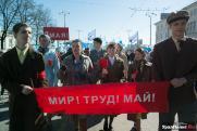 «Мир, труд, здоровье». Средний Урал отметит Первомай онлайн