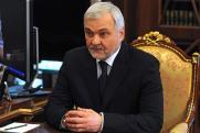 Путин назначил Уйбу временно исполняющим обязанности главы Коми