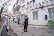 Почта Банк готов поддержать пострадавших в период коронакризиса заемщиков