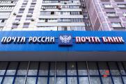 Почта Банк сделал дистанционным выпуск любой кредитной карты