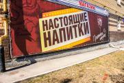В Челябинской области хотят запретить продажу алкоголя в точках площадью меньше 50 «квадратов»