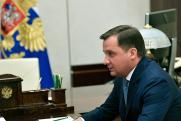 Архангельскую область и Ненецкий округ могут объединить