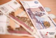 «Можно ожидать ослабление рубля до конца этого года до уровня в 78 рублей за доллар». Эксперт о финансовых прогнозах
