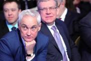 «Дали печать подержать». Тайные амбиции врио премьер-министра Белоусова