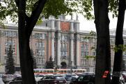 Доходы Екатеринбурга уменьшатся на три миллиарда рублей из-за коронавируса