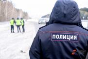 В Красноярске полиция объявила план «Перехват» по поимке грабителей