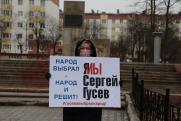 «Политического подтекста здесь нет». Эксперт о громком скандале с сахалинским мэром