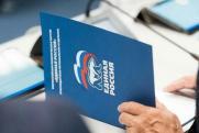 Исключение из правил. Предварительное голосование магаданской «Единой России» проведут по почте
