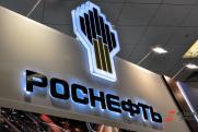 Акции «Роснефти» выросли на фоне результатов квартальной отчетности