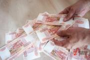 Экс-губернатор Новосибирской области отсудил у государства 200 тысяч рублей представительских расходов
