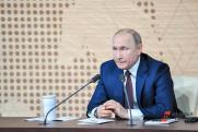 «Президент оценил Госуслуги». Политолог Андрей Максимов прокомментировал совещание Путина