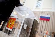 «Возвращаемся к нормальной жизни». Россия готовится к проведению осенних выборов