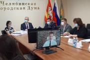 Депутаты Челябинска решили судьбу скандального проекта детской больницы в границах бора