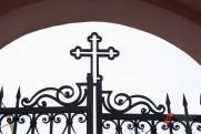 В РПЦ обеспокоены усилением контроля за личностью граждан