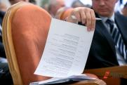 АПЭК опубликовало апрельский рейтинг российских губернаторов