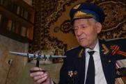 Проект «Мечтай со мной» исполнил желание 101-летнего ветерана