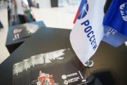 «ФСК ЕЭС» перешла в управление «Россетей»