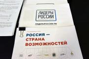 В конкурсе «Лидеры России. Политика» участвует завотделением для пациентов с COVID-19