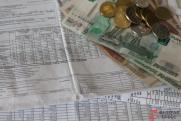 «Льготы для населения на оплату ЖКХ могут ударить и по бюджету, и по бизнесу». Эксперт о возражениях Минфина