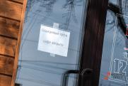 Бизнес спасают от коронавируса: отключают налоги и кредит