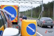 Из-за ремонта дорог калмыцкий депутат может сесть в тюрьму