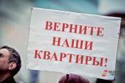 Дольщики Армавира просят Путина о помощи