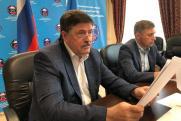 «Казачья партия РФ» обратилась к своим сторонникам в связи с началом голосования по поправкам
