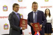 Власти Орловской области подтвердили незаконное начало строительства свиноферм «Мираторга»