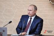 «Оно связано с уроком начала нулевых». Политолог прокомментировал выступление Владимира Путина